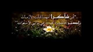 سورة الشرح مكررة 10 مرات بصوت مشاري العفاسي