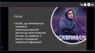 2018-11-01 22:14 Доклад - Средства взлома, вирусы и хакеры Хакеры - 5 курс - ПИТ