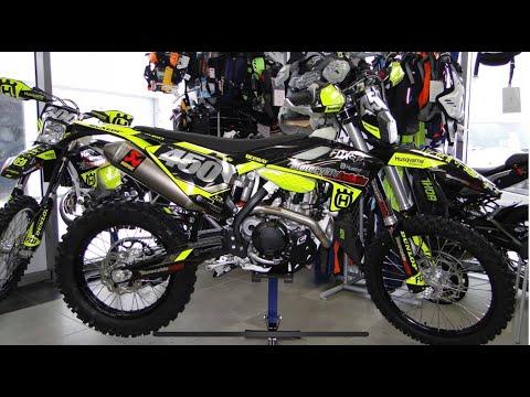 NOWE MOTO!!!!! Husqvarna FE450 SE 2019!!!