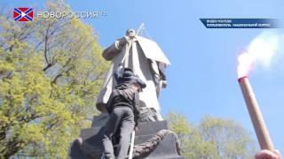 Националисты осквернили памятник Ватутину в Киеве