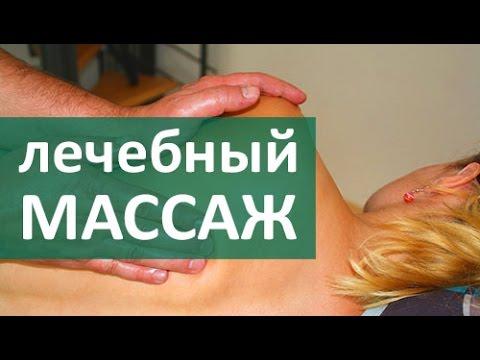 Лечение кифоза грудного отдела позвоночника у взрослых
