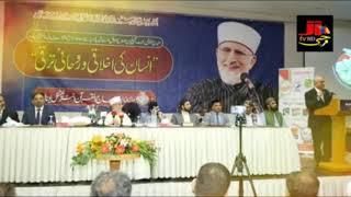 beautifull telawat e quran Qari Mudassir Mustafa - Qari