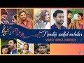 Nonstop Malayalam Melodies ♫ | 1 hour of Hit Malayalam melodies playlist | Video Jukebox
