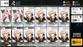 Kar98k  - (Girls' Frontline) - China Girls Frontline Moselle. Japan Kar98K 萌舞:羽族露露