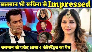 Salman Khan Thinks Rubina Dilaik Along With This Contestant is Running The Whole Show | BJN