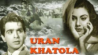 Uran Khatola   Full  Superhit Movie   Classical Hit   Dilip Kumar   Nimmi