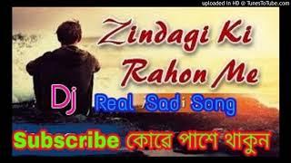 Zindagi Ki Rahon Mein Ranzo Gam Ke Mele Hai Real Sad Song Dj Mix
