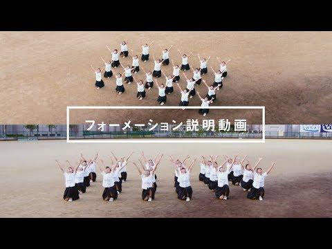 ポカリスエット|三重高等学校・中学校ダンス部が、ポカリ青ダンス踊ってみた。