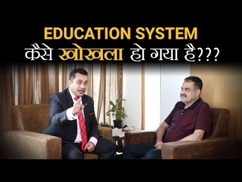 Education System कैसे खोखला हो गया है ? | Mohandas Pai | Dr Vivek Bindra