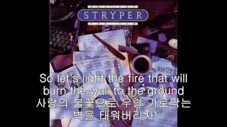 Stryper   two bodies one mind one soul (kor sub)