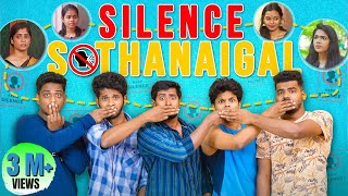 Silence Sothanaigal | PART-1 | Fantasy Comedy
