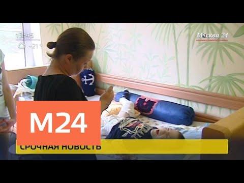 МВД отменило постановление о возбуждении дела против матери ребенка-инвалида - Москва 24