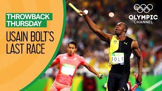 Usain Bolt's last Olympic race | Throwback Thursday