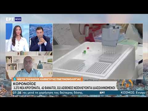 Ο Ν. Τζανάκης στην εκπομπή «Από τις έξι» | 26/08/21 | ΕΡΤ