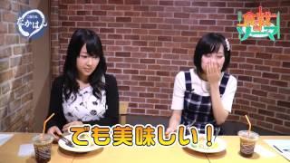 TVアニメ『食戟のソーマ』ご報告処たかはし第4回@J-WORLD編