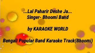 Lal Paharir Deshe Ja Karaoke  bhoomi -9126866203