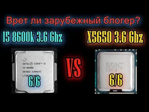 i5 8400 vs x5650 3 8 + GTX 1060 6gb - игровое видео смотреть онлайн