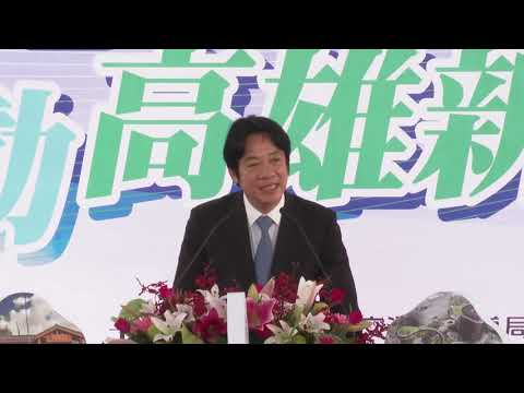 Premier Lai marks opening of new underground rail line at Kaohsiung Station