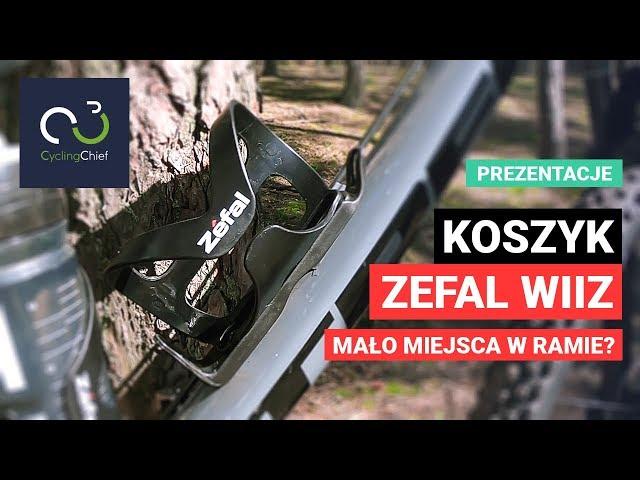 Видео Флягодержатель Zefal WIIZ black