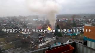 В Новокузнецке сгорел дом