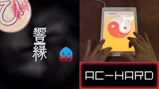 [Remake] 響縁 (AC-HARD) 理論値 【GROOVE COASTER 2 Original Style 手元動画】