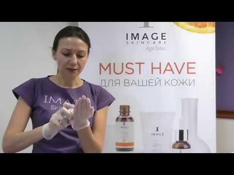 Кислородный лифтинг от IMAGE Skincare, USA