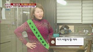 '엘레강~스' 스타일 장미 여사님(?)에 일.동.민.망! 유자식 상팔자 141회