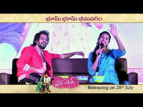 Happy Wedding Movie Team at Bhimavaram