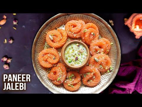 Paneer Jalebi | How To Make Paneer Jalebi | Sweet Recipe With Paneer | Simple Jalebi Recipe | Varun