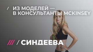 Как девушка из Томска ломает стереотипы и делает свой бизнес