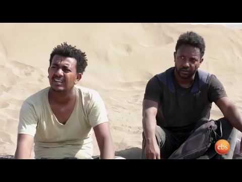 ዘመን )ZEMEN Part 145 - Shebela Tube