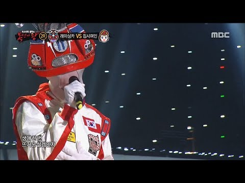 King of masked singer] 복면가왕 - 'elephant young girl
