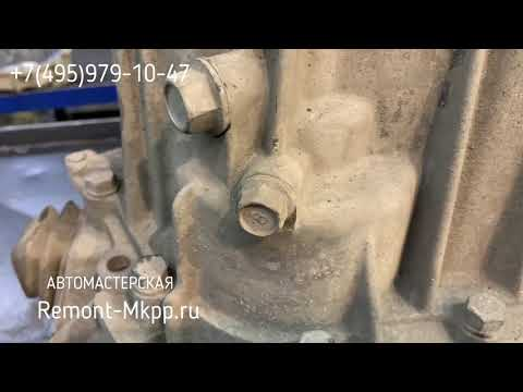 Разборка механической коробки передач (МКПП) Hyundai Accent ТаГаз