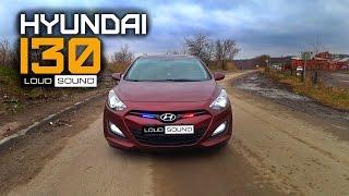 Громкий Hyundai i30 СГУ + Музыка