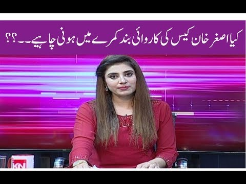 Debate on News 25 September 2018 | Kohenoor News Pakistan