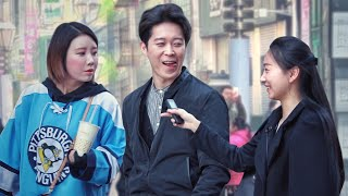 Does Man Really Notice What His Girlfriend Is Wearing? | Social Experiment 男生会注意女朋友的穿着吗?前方钢铁直男出没!