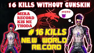 MY FREEFIRE RECORD BORKED BY ME || NO GUN SKIN RANKED SQAUD CHALLENGE || GIVEAWAY REACH 100K