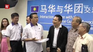 MCA and NGOs in talks over education, Merdeka and Belt and Road
