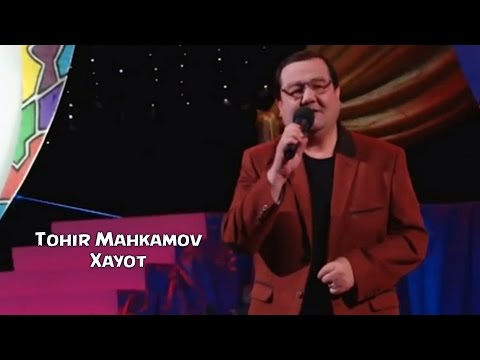 Tohir Mahkamov - Xayot | Тохир Махкамов - Хаёт