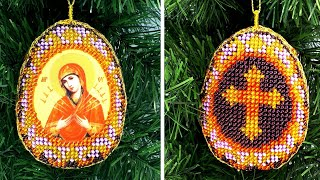 Embroidered Beaded Ornaments Icons.