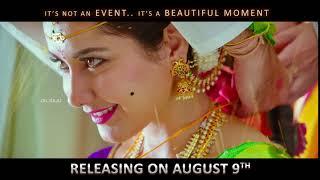 Srinivasa Kalyanam Release Promo 6 | Nithiin, Raashi Khanna