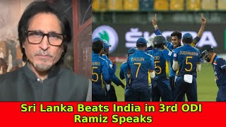 Sri Lanka Beats India in 3rd ODI | Ramiz Speaks
