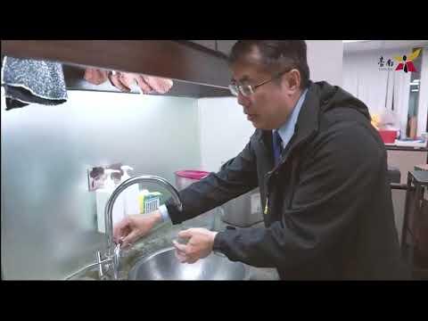 黃偉哲市長請市民朋友養成勤洗手的好習慣!