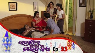 Rakhile Sie Mariba Kie | Full Ep 33 | 25th May 2019 | Odia Serial – TarangTV