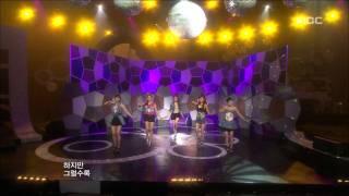 Wonder Girls - 2 Different Tears, 원더걸스 - 투 디퍼런트 티어스, Music Core 20100522