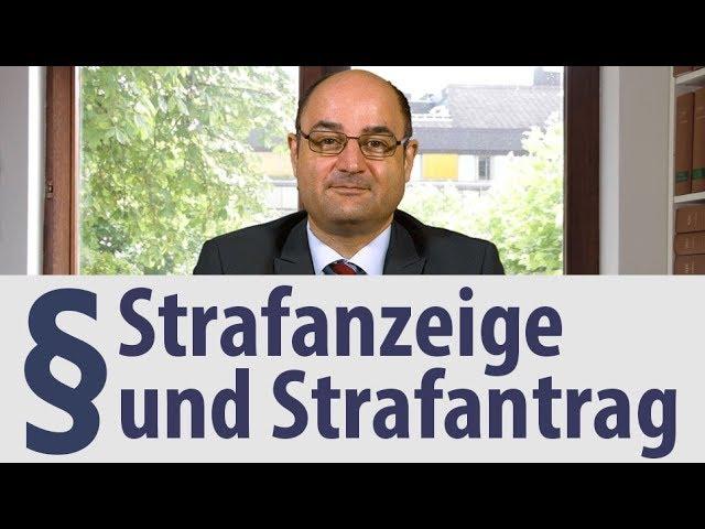 Video Aussprache von Strafantrag in Deutsch