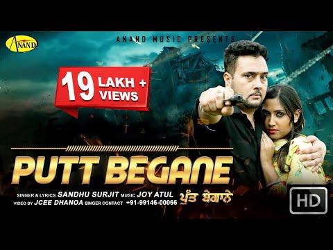 Putt Begane  Sandhu Surjit
