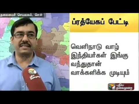Rajesh-Lakhoni-interview-on-efforts-to-achieve-100%-polling