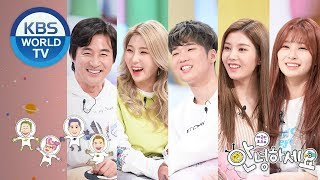 Guests : Jeon Nomin, Minju, Eunbi, Giant Pink, Haon [Hello Counselor/ENG, THA/2019.04.08]