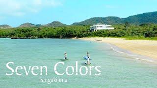 Seven Colors Ishigakijima PV